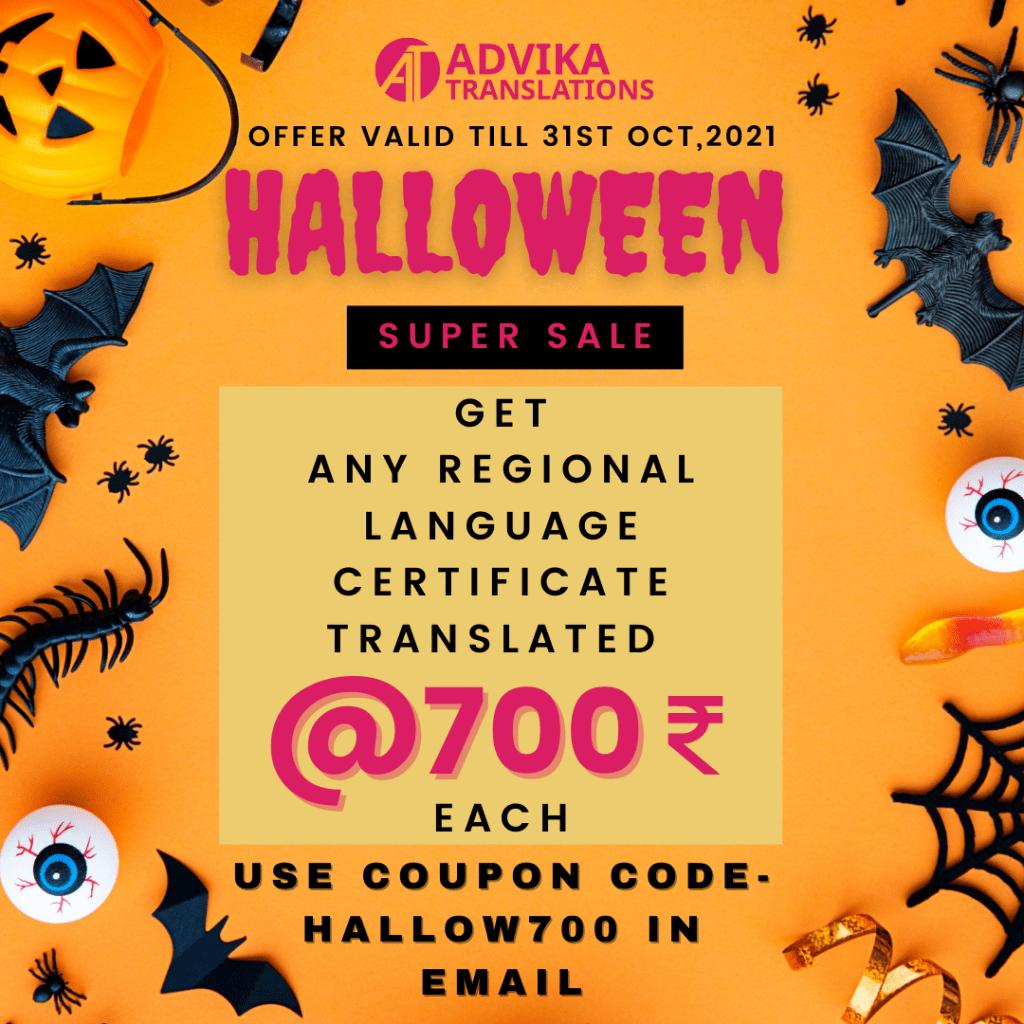 advika translations, language translation, certified language translation, certified translation services